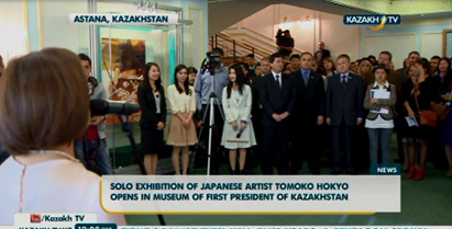 初代大統領博物館