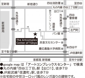ACTmap2015