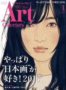 AC82入稿B