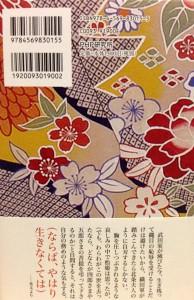book.16.04.03